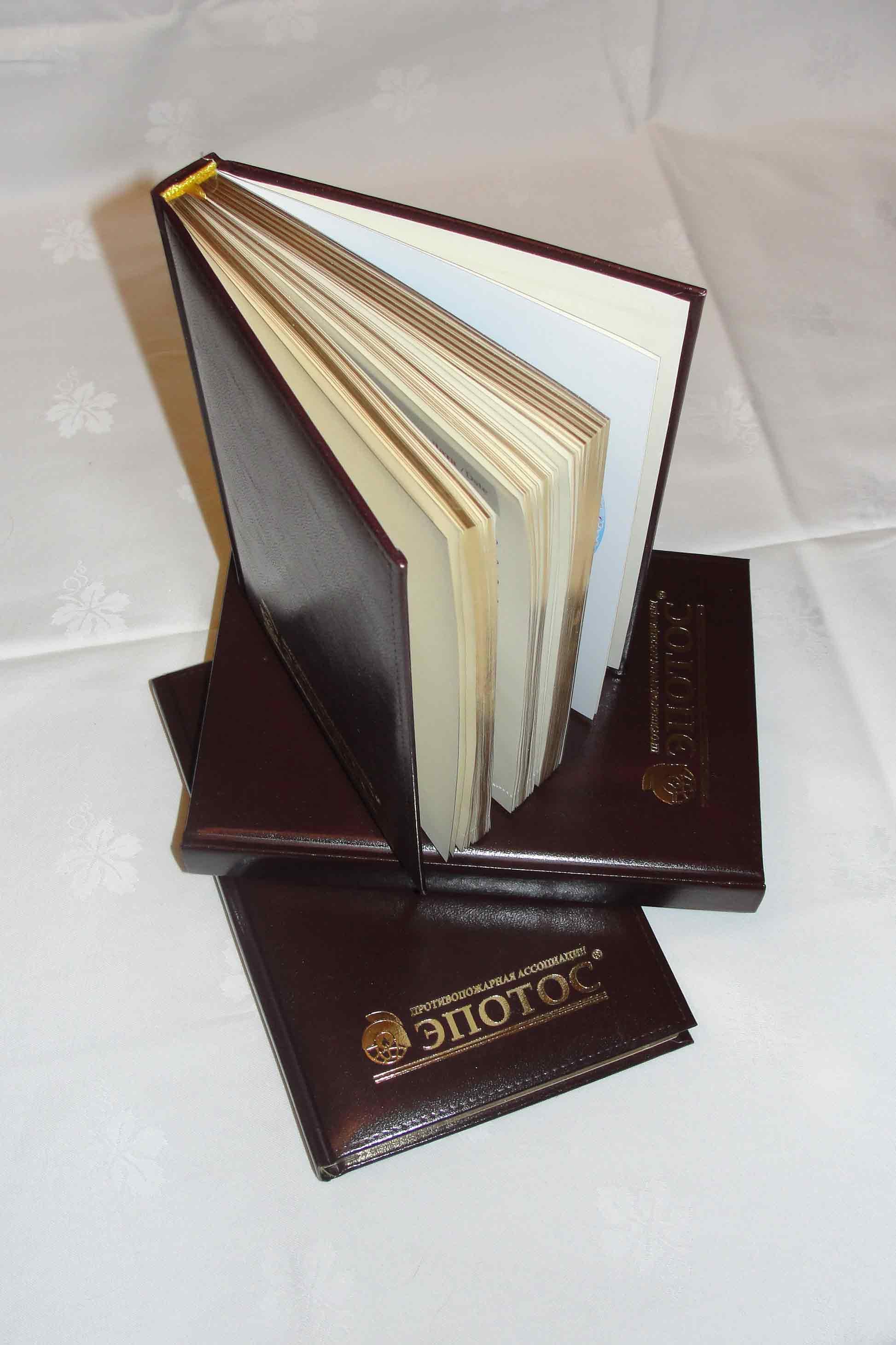 ежедневники, книги